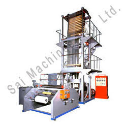 PVC Blown Film Plant