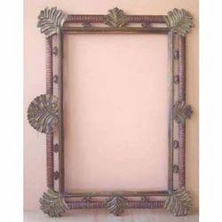 Mirror Frames M-7711