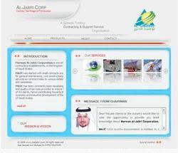 Marwan Al-Jabri Corporation