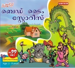 malayalam kids stories watch online
