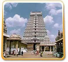 Arunachaleswara+Temple