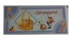 Annaprashan  Cards