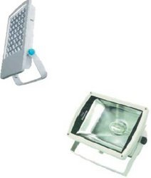 LED Projection Flood Light