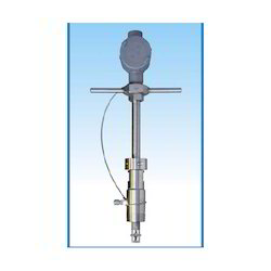 Insertion Turbine Flow Meter