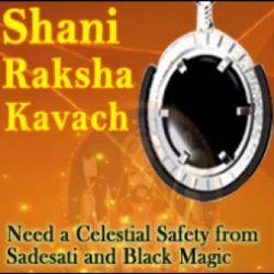 Shani Kavach