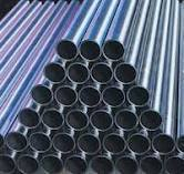 Carbon Steel Seamless IBR Tubes