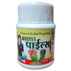 Piels(Herbal Medicine)