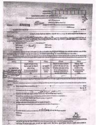 CST Certificate