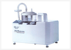 7E-A Portable Suction Machines