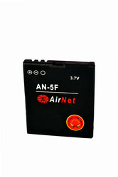 Nokia BL 5F Compatible Airnet Mobile Battery