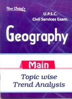I A S U P S C Civil Services Exam Geography