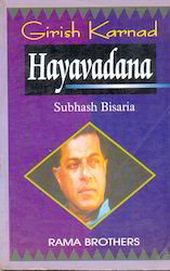 Girish Karnad Hayavadana