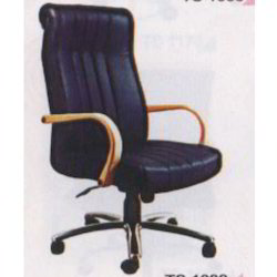 Adjustable High Back Leather Chair