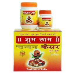 Chandan Kesar Kumkum Powders