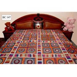 Dark Brown Bedsheet
