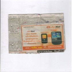 Airnet Mobile In Newspaper.