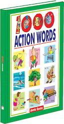 Hardbound Action Words