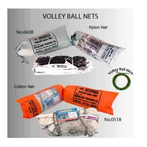 Volley Ball Net