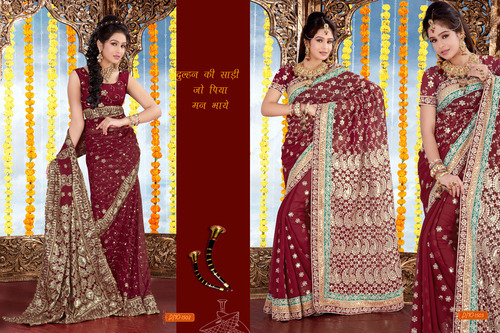 Dulhan Catalogue Designer Bridal Saree Manufacturer From