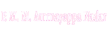 P. M. M. Ammayappa Nadar
