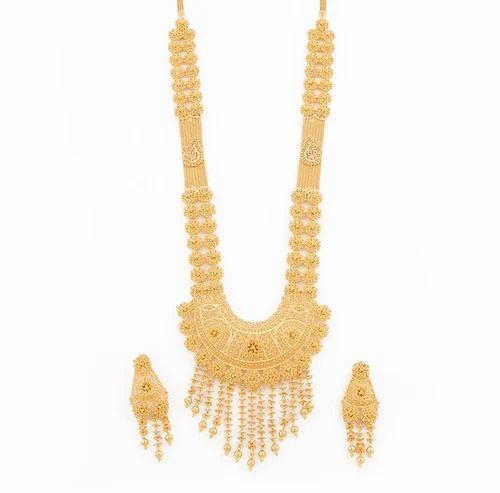 Ram Necklace