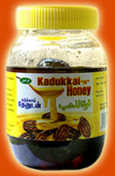 Kadukkai Honey