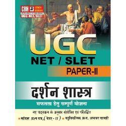 Darshan+Shastra%3A+UGC+NET%2FSLET+Paper-II