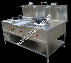 Cooking Burner