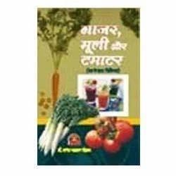 Gaajarm Moli Aur Tamator Book