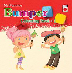 My Fun Time Bumper Coloring Book - 1