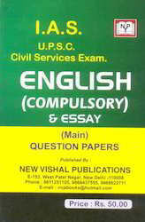 English Compulsory Essay Question Papers
