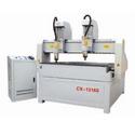 Dual Head CNC Engraving Machine