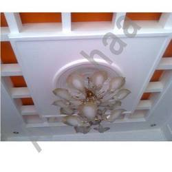 False Ceiling Designs For Residence