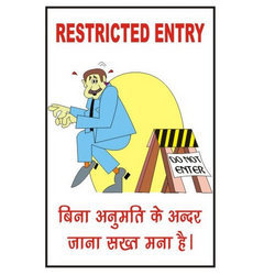 wall posters in chandigarh suppliers dealers