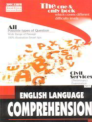 English Language Comprehension