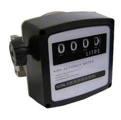 Litre Counter