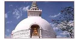 Rajgir Tour
