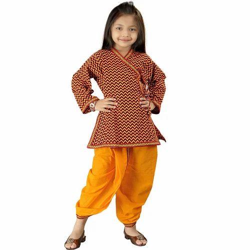 Kids Ethnic Angarakha Dhoti