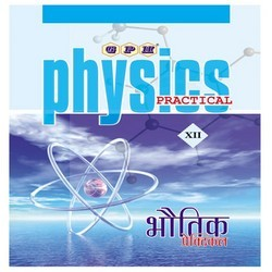 Physics Practical Book