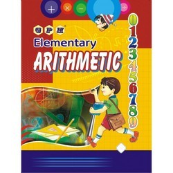 Elementary Arithmetic Book