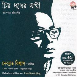 Chiro Pother Sathi Audio Cd