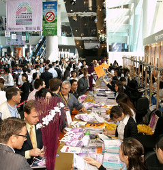trade show, trade exhibition or expo