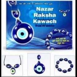 Nazr Raksha Kavach