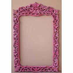 Mirror Frames M-7718