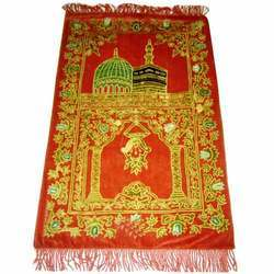 Golden Work Pray Rug
