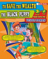 To Save The Wealth & The Black Puppy