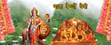 Vaishnodevi Vip Package