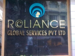 Reliance Global Services