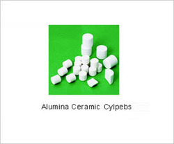 Alumina Ceramic Lined Cylpebs