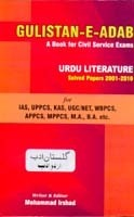 Gulistan-E-Adab: A Book For Civil Service Exams
